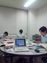 坂井那帆 公式ブログ/☆ご無沙汰です☆ 画像1