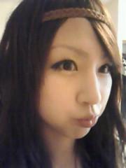 坂井那帆 公式ブログ/☆今日ゎー☆ 画像2