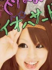 坂井那帆 公式ブログ/☆雨ぁめァメ☆ 画像1