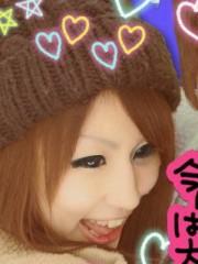 坂井那帆 公式ブログ/☆ぃっの間にかぁ☆ 画像1