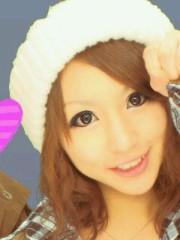 坂井那帆 公式ブログ/☆はぢまりましたぁ☆ 画像1