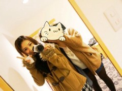 坂井那帆 公式ブログ/☆とっても☆ 画像1