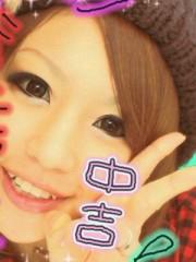 坂井那帆 公式ブログ/☆折り返し☆ 画像1
