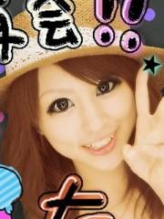 坂井那帆 公式ブログ/☆準備だぁ☆ 画像2