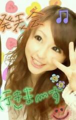 坂井那帆 公式ブログ/☆はっぴーでぃ☆ 画像2