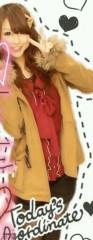 坂井那帆 公式ブログ/☆あけましたぁ☆ 画像1