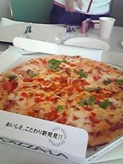 坂井那帆 公式ブログ/☆ピザ☆ 画像1