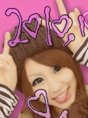 坂井那帆 公式ブログ/☆ぁと70☆ 画像1
