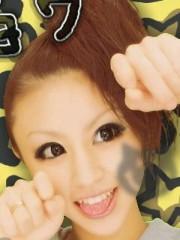 坂井那帆 公式ブログ/☆ノマノマ☆ 画像2