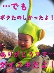 浅田美穂 公式ブログ/アクティブ希望 画像3