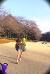 浅田美穂 公式ブログ/アクティブ希望 画像2