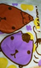 一乃瀬洋介 公式ブログ/もふもふ村の寝具は… 画像1