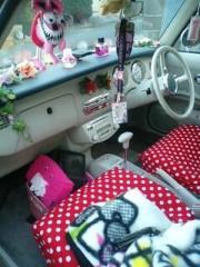 後藤未来 公式ブログ/My Car ! 画像2
