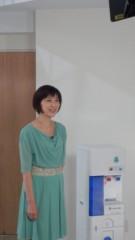 辻昌子 公式ブログ/ウォーターサーバーのお水が美味しい! 画像3