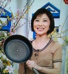 辻昌子 公式ブログ/新ものスタ  スタート 画像3