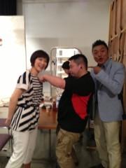 辻昌子 公式ブログ/スタジオのくまもん 画像1