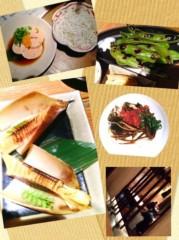 辻昌子 公式ブログ/日本人で良かった☆ 画像1