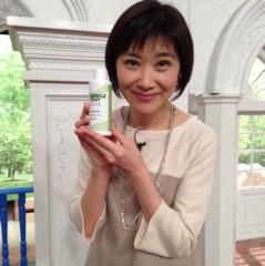 辻昌子 公式ブログ/桜が咲いた! 画像1