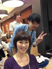 辻昌子 公式ブログ/撮影は終了♪ 画像1