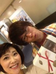 辻昌子 公式ブログ/マックンから 画像2