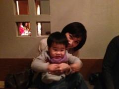 辻昌子 公式ブログ/可愛いお子さん 画像2