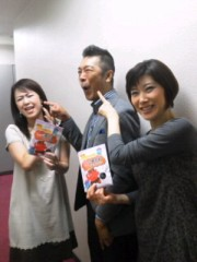 辻昌子 公式ブログ/お土産いただきました 画像2