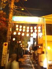 辻昌子 公式ブログ/渋谷のんべい横丁 画像1