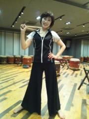 辻昌子 公式ブログ/太鼓でした〜 画像1