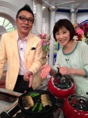 辻昌子 公式ブログ/美味しい焼きサバ 画像1
