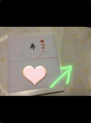辻昌子 公式ブログ/ディズニー好き☆ 画像2