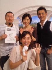 辻昌子 公式ブログ/節水シャワーヘッド 画像2