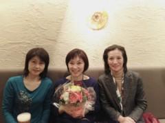 辻昌子 公式ブログ/チーズの美味しいレストランでお祝い☆ 画像2