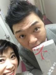 辻昌子 公式ブログ/マックンから 画像1