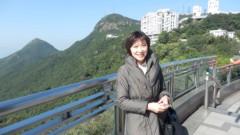 辻昌子 公式ブログ/今年もよろしくお願いいたします!! 画像1