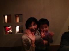 辻昌子 公式ブログ/可愛いお子さん 画像3