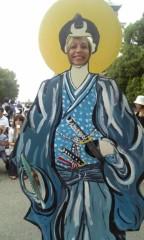 クリック・ガールズ 公式ブログ/大阪城 画像3