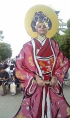 クリック・ガールズ 公式ブログ/大阪城 画像2