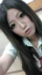 伊崎ゆゆ 公式ブログ/はにゃ〜ん(´∀`)先生★ 画像2