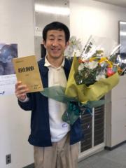 矢柴俊博 公式ブログ/駐在! 画像1