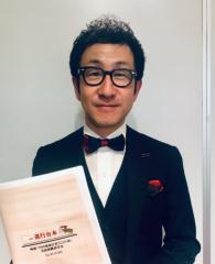 矢柴俊博 公式ブログ/完成披露大試写会! 画像1