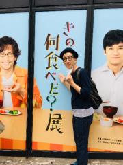 矢柴俊博 公式ブログ/潜入! 画像1