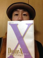 矢柴俊博 公式ブログ/X! 画像1