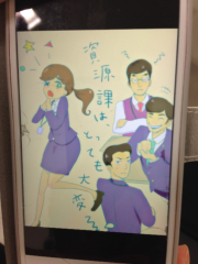 矢柴俊博 公式ブログ/HOPEの仲間たち! 画像1