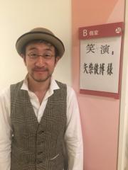 矢柴俊博 公式ブログ/ついに笑×演! 画像2
