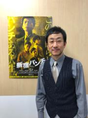 矢柴俊博 公式ブログ/観て欲しい!「新宿なんとか」じゃなくパンチ!! 画像2