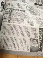 矢柴俊博 公式ブログ/インタビュー記事! 画像1