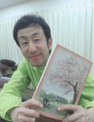 矢柴俊博 公式ブログ/再会! 画像1