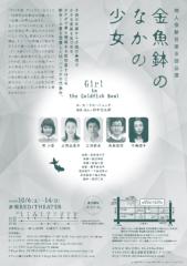 矢柴俊博 公式ブログ/最上級のピンチ! 画像2