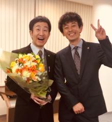矢柴俊博 公式ブログ/またいつか! 画像1