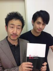 矢柴俊博 公式ブログ/愛してだって、秘密はある スピンオフ! 画像3